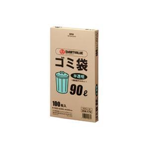 (業務用3セット)ジョインテックス ゴミ袋 HD 半透明 90L 100枚 N045J-90 送料込!