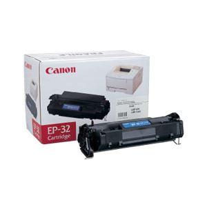 【純正品】 キヤノン(Canon) トナーカートリッジ 型番:EP-32 印字枚数:5000枚 単位:1個 送料無料!