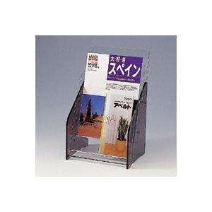 クラウン パンフレット台 アクリル製 CR-PF133-T 1台 送料無料!