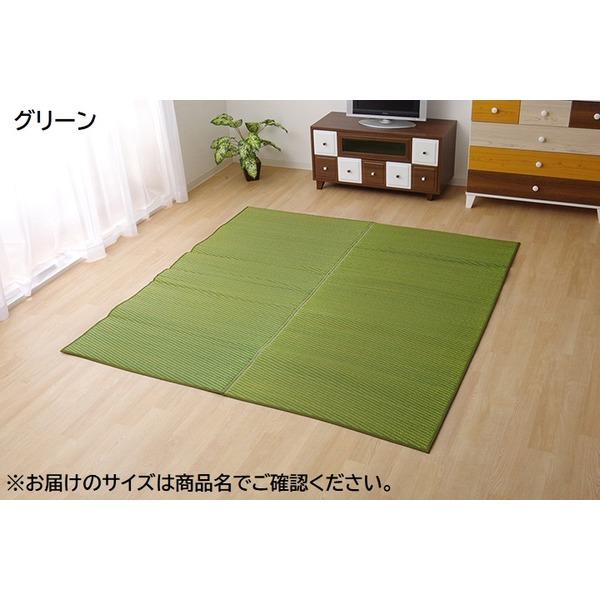 純国産/日本製 い草ラグカーペット 『Fソリッド』 グリーン 約191×191cm(裏:ウレタン) 送料無料!