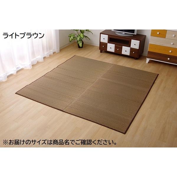 純国産/日本製 い草ラグカーペット 『Fソリッド』 ライトブラウン 約191×191cm(裏:ウレタン) 送料無料!