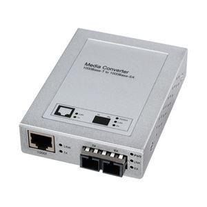 ノイズの影響を受けず、ギガビット長距離ネットワークに最適 サンワサプライ 光メディアコンバータ LAN-EC212C 送料無料!