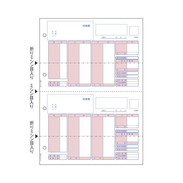 ヒサゴ コンピュータ用帳票 レーザープリンタ用・A4判 GB1150 500枚 送料無料!
