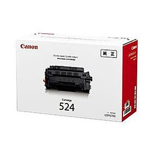 【純正品】 キヤノン(Canon) トナーカートリッジ 型番:カートリッジ524 印字枚数:6000枚 単位:1個 送料無料!