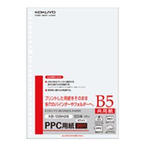 (まとめ)PPC用紙(共用紙) B5 26穴 100枚×25冊/箱 送料込!