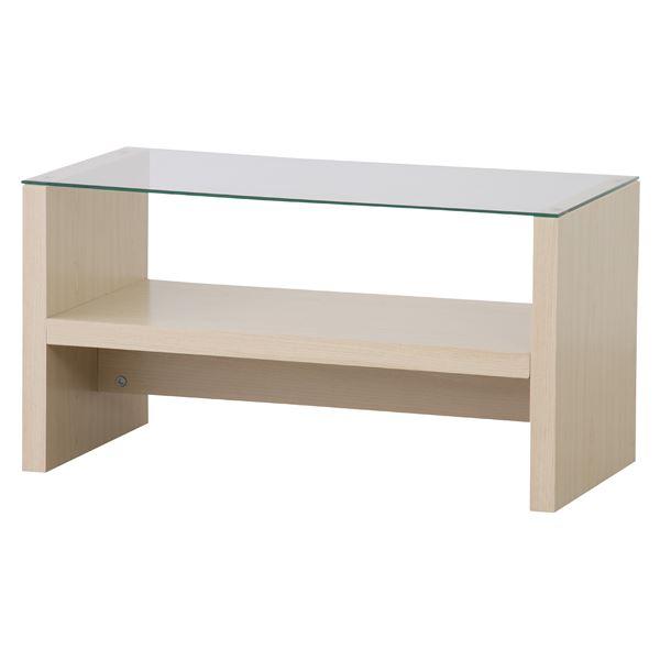 シンプルなデザインのおしゃれなローテーブル 机 カフェテーブル 木製 正規逆輸入品 強化ガラス製 CAT-NA 2020 ナチュラル 棚収納付き 送料込