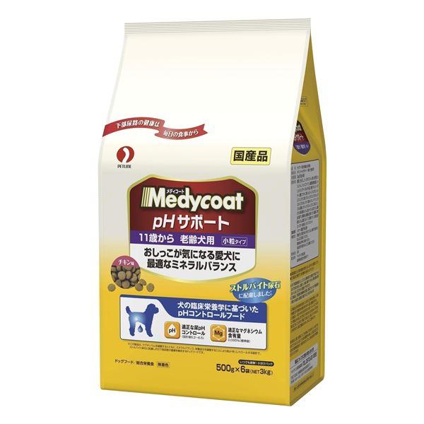 ペットライン メディコート pHサポート 11歳から老齢犬用 3Kg 【犬用・フード】 【ペット用品】