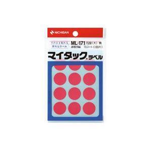 (業務用200セット) ニチバン マイタック カラーラベルシール 【円型 大/20mm径】 ML-171 桃 送料込!