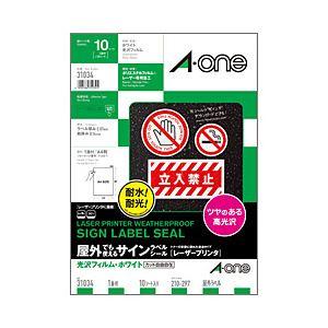(まとめ) 光沢フィルムタイプ ラベル(A4) 【×6セット】 送料無料!