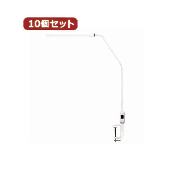 YAZAWA 10個セット 白色LEDフレキシブルクランプライトWH CCLE03N01WHX10 送料無料!