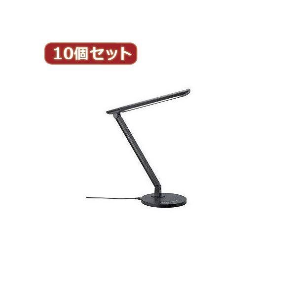 YAZAWA 10個セット 調光機能付7W白色LEDスタンドライトBK SDLE07N12BKX10 送料無料!