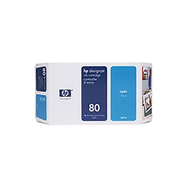 (業務用3セット) 【純正品】 HP インクカートリッジ 【C4872A 1050C シアン】 175CC 送料無料!