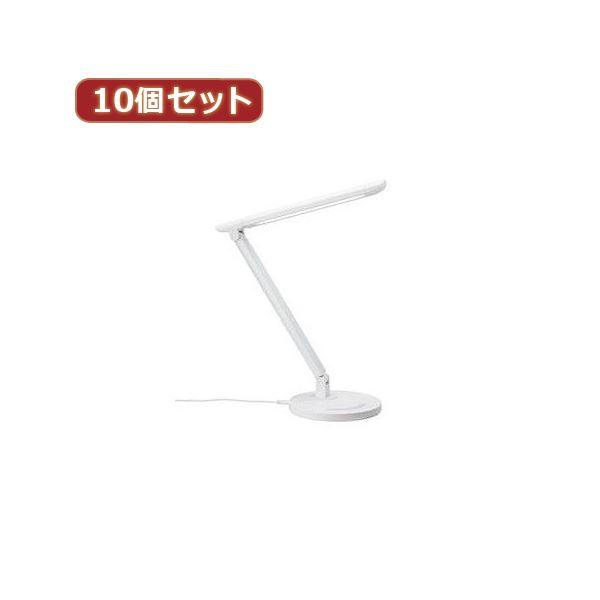 YAZAWA 10個セット 調光機能付7W白色LEDスタンドライトWH SDLE07N12WHX10 送料無料!