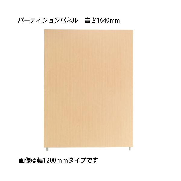 KOEKI SP2 パーティションパネル SPP-1607NK 送料込!