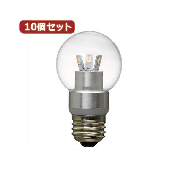YAZAWA 10個セット G50ボール形LED電球3W電球色 LDG3LG50X10 送料無料!