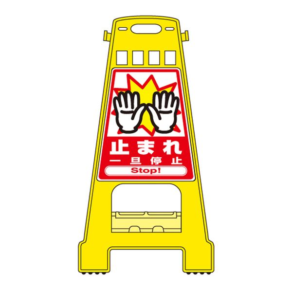 バリケードスタンド 止まれ 一旦停止 BK-5【代引不可】 送料無料!