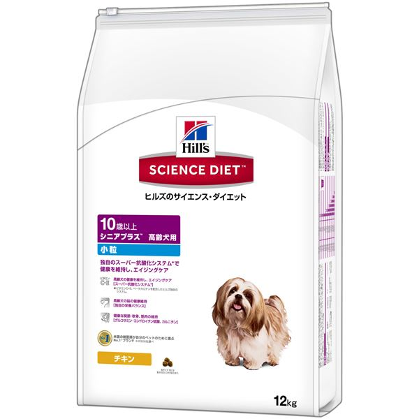 日本ヒルズ・コルゲート SDシニアプラス小粒高齢犬用12kg(ドッグフード)【ペット用品】 送料込!