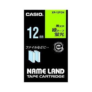 (業務用セット) カシオ(CASIO) ネームランド エコテープカートリッジ 蛍光グリーンに黒文字 12mm 【×10セット】 送料無料!