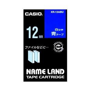 (業務用セット) カシオ(CASIO) ネームランド エコテープカートリッジ 青に白文字 12mm 【×10セット】 送料無料!