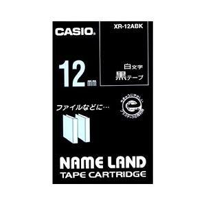 (業務用セット) カシオ(CASIO) ネームランド エコテープカートリッジ 黒に白文字 12mm 【×10セット】 送料無料!