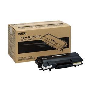NEC トナーカートリッジ PR-L1500-11 送料無料!