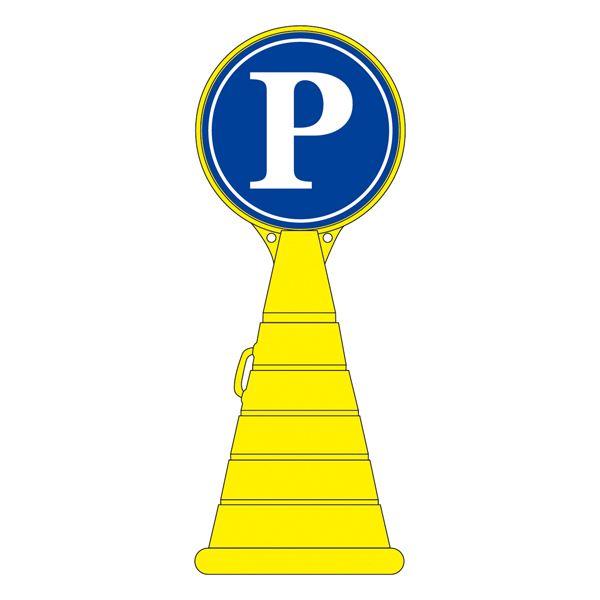 ロードポップサイン RP-1 【単品】【代引不可】 送料込!