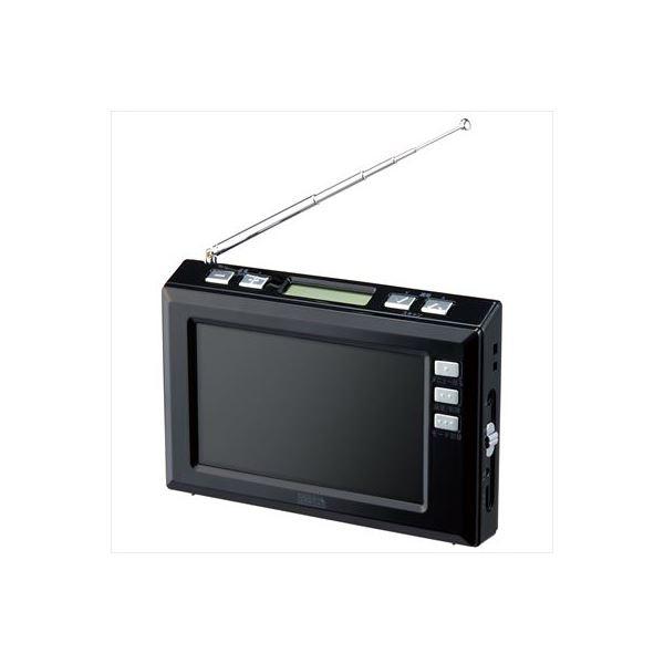 YAZAWA 4.3インチディスプレイ ワンセグラジオ(ブラック) TV03BK 送料無料!