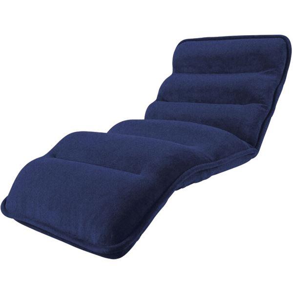 収納簡単低反発もこもこ座椅子 ワイドタイプ ネイビー 送料込!