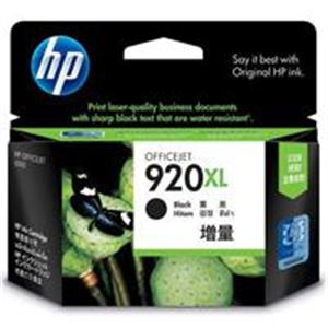 業務用10セット HP ヒューレット 正規認証品 人気ブランド多数対象 新規格 パッカード インクカートリッジ 黒 ブラック HP920XL 純正 送料込