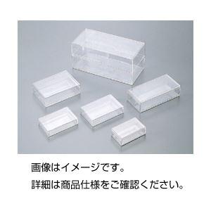 (まとめ)角型スチロールケースM-9 (10個組)【×3セット】 送料無料!
