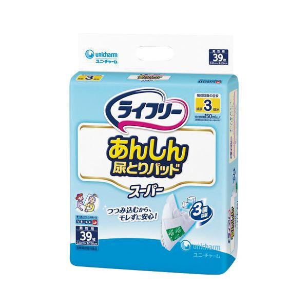 (業務用10セット) ユニ・チャーム ライフリー尿とりパッドスーパー男性用39枚 送料無料!