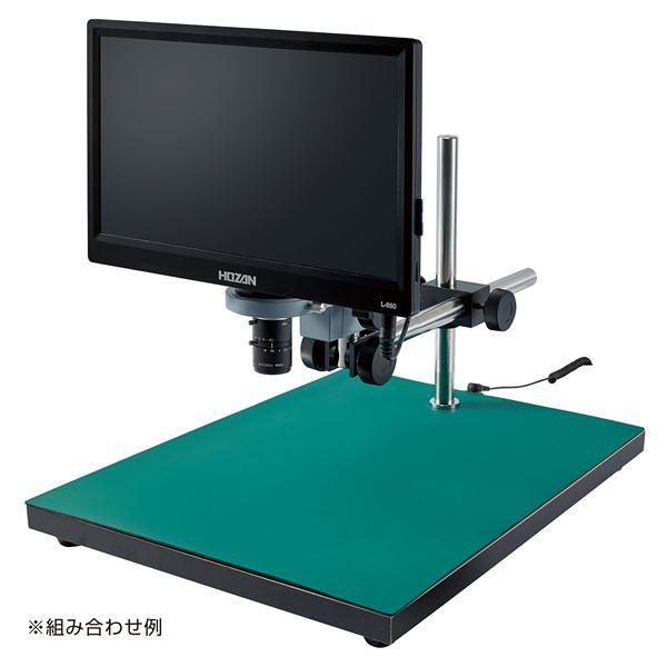 【ホーザン】モニター付カメラ L-860 !
