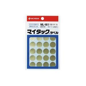 (業務用200セット) ニチバン マイタック カラーラベルシール 【円型 中/16mm径】 ML-161 金 送料込!