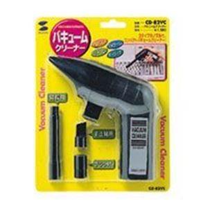 (業務用30セット) サンワサプライ バキュームクリーナー CD-82VC 乾式 送料込!