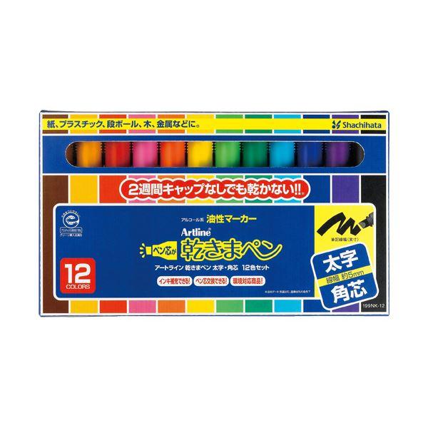 (業務用10セット) シヤチハタ 乾きまペン太字角芯 12C 199NK-12S 送料無料!