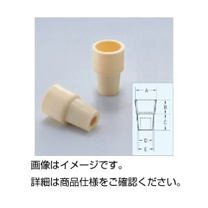 (まとめ)クリームダブルキャップW-18(50入)【×5セット】 送料無料!
