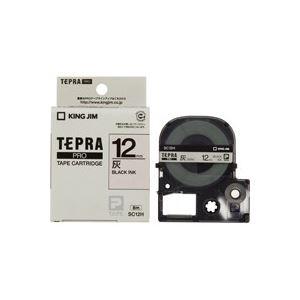 (業務用50セット) キングジム テプラPROテープ/ラベルライター用テープ 【幅:12mm】 SC12H 灰に黒文字 送料込!