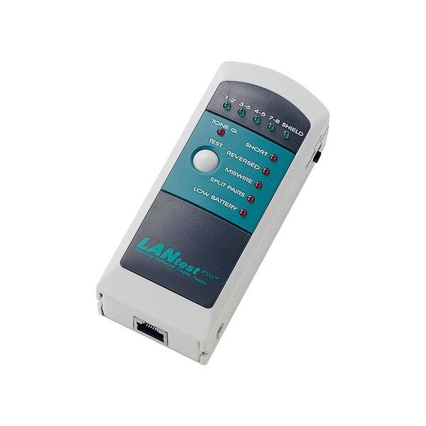サンワサプライ LANケーブルテスター LAN-T256652N 送料無料!