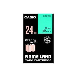 (業務用30セット) CASIO カシオ ネームランド用ラベルテープ 【幅:24mm】 XR-24GN 緑に黒文字 送料込!