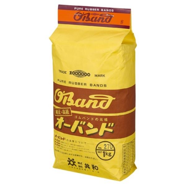 (業務用10セット) 共和 オーバンド/輪ゴム 【No.270/1kg 袋入り】 天然ゴム使用 送料込!