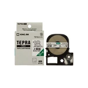 (業務用30セット) キングジム テプラ PROテープ/ラベルライター用テープ 【紙ラベルタイプ/幅:18mm】 SP18K ホワイト(白) 送料込!