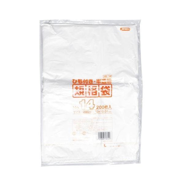規格袋ひも付 14号200枚入01HD半透明 HK14 【(40袋×5ケース)合計200袋セット】 38-418 送料無料!