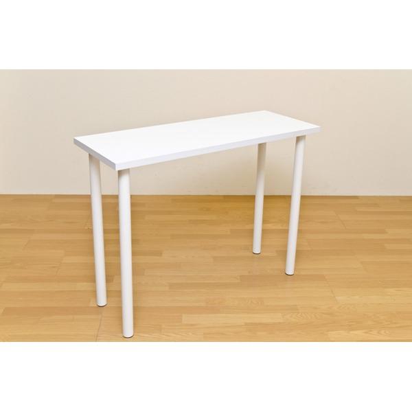 フリーバーテーブル(ハイテーブル) 【120cm×45cm】 天板厚約3cm ホワイト(白)【代引不可】 送料込!
