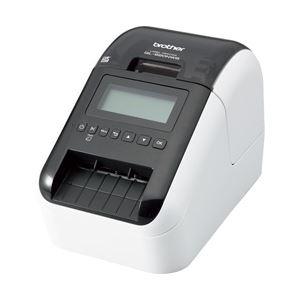 ブラザー 感熱ラベルプリンター QL-820NWB 1台 送料無料!