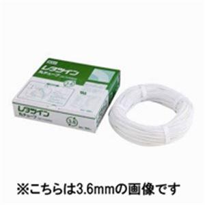 (業務用20セット) マックス レタツイン丸チューブ LM-TU342N2 4.2mm 送料込!