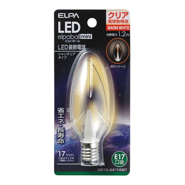 (業務用セット) ELPA LED装飾電球 シャンデリア球形 E17 クリア電球色 LDC1CL-G-E17-G327 【×10セット】 送料無料!