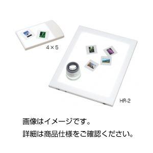 実験器具 光学機器 大幅値下げランキング 写真用品 送料無料 HR-2 LEDビュワープロ 高い素材