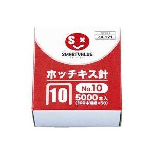 (業務用30セット) ジョインテックス ホッチキス針10号100本連結 10個 B238J-10 送料込!