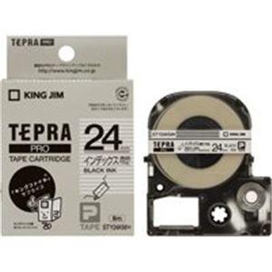 (業務用30セット) キングジム テプラPROテープ/ラベルライター用テープ 【インデックス用/幅:24mm】 STY24KM 透明に黒文字 送料込!