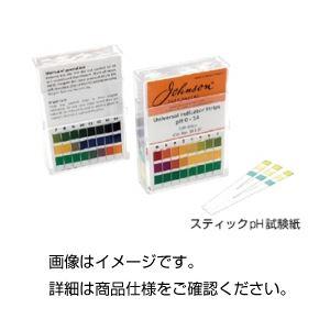 (まとめ)スティックpH試験紙 pH0~14 4切片【×5セット】 送料込!